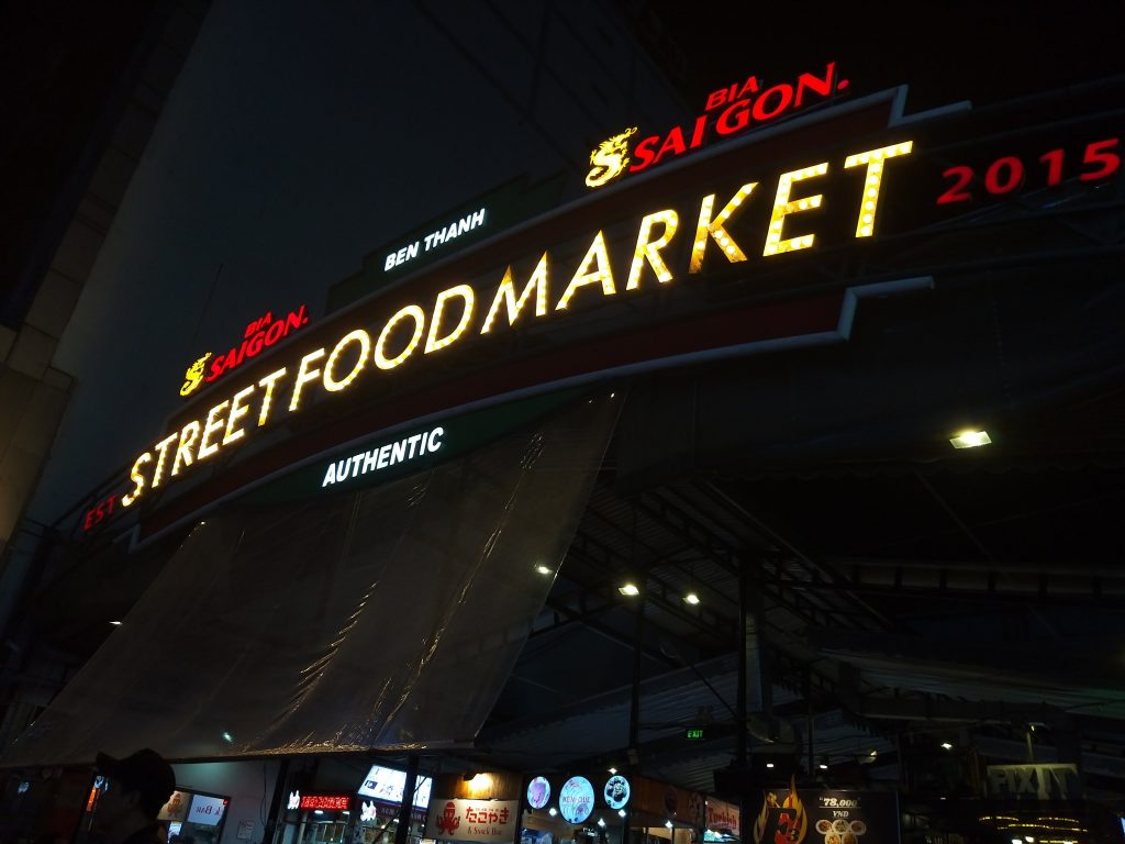 Ben Thanh Street Food Market in Ho Chi Minh City