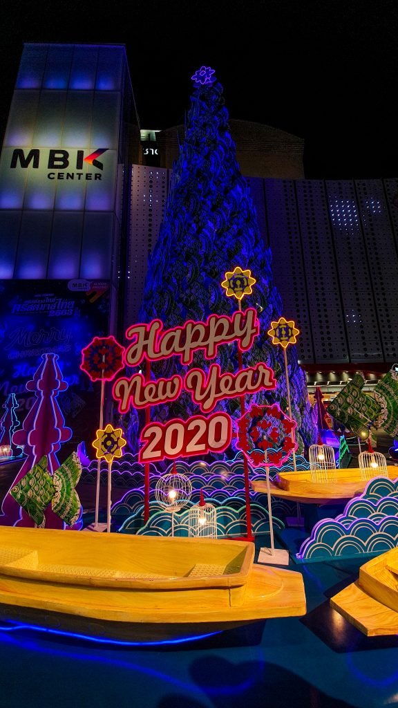 Christmas decorations outside of MBK center in Bangkok Thailand